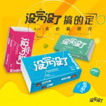 Endless Condom (8pcs)