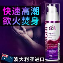 Wet Stuff Orgasm Enchanting Cream Lubricant